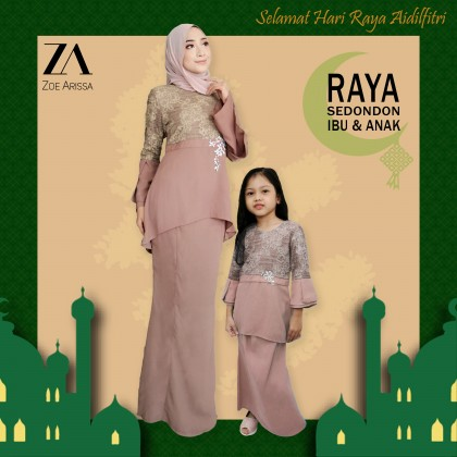 (BK3308) Baju Kurung Peplum Lace (Kids Available)