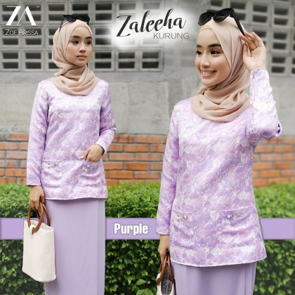 (BK726) Kurung Kedah Zaleeha Brocade With Pocket